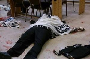 عملية القدس البطولي للشهداء عدي وغسان ابو جمل